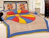 RISHABH COTTON PRINT BED SHEET