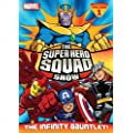 The Super Hero Squad Show: The Infinity Gauntlet Vol. 1