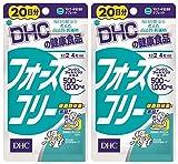 DHC フォースコリー 20日分 80粒 2個セット (80粒×2)