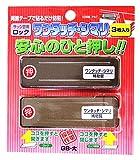 WAKI サッシ窓用ロック ワンタッチ・シマリ 3枚入り GB・大
