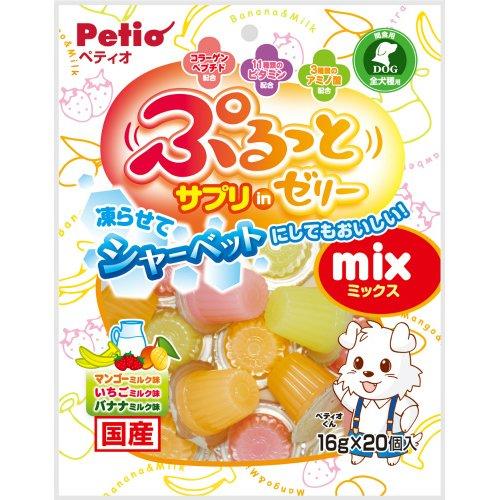 ペティオ (Petio) ぷるっとサプリ in ゼリー miX 16g×20個入