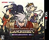 ラングリッサー リインカーネーション-転生- (初回限定) レジェンドボックス Amazon.co.jp限定特典クリアファイル付