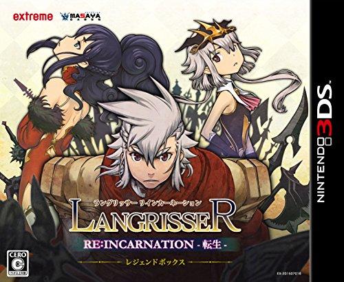 ラングリッサー リインカーネーション-転生- (初回限定)  レジェンドボックス
