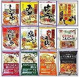 ダイエット こんにゃく麺 お試しセット 12種類 こんにゃく ラーメン うどん 焼きそば 中華麺 パスタ 等 12種類の味