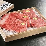 松阪牛A5サーロイン4枚・ヒレ4枚ステーキギフト
