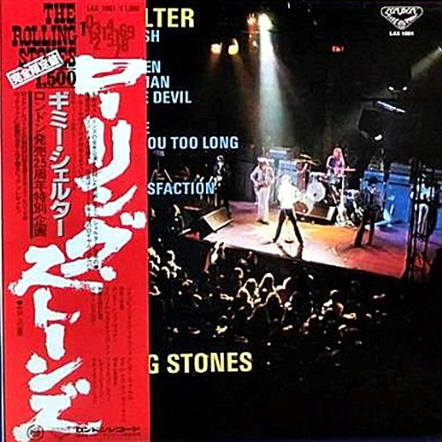 Gimme Shelter - Japanese pressing with wide Obi strip by Rolling Stones, Mick Jagger, Keith Richards, Charlie Watts and Bill Wyman