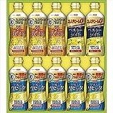 日清オイリオ ヘルシーバランスギフトセット BP-50 【油 オイル 食品ギフト 詰め合わせ ギフト 食用油 サラダ油】