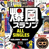 GOLDEN☆BEST/爆風スランプ ALL SINGLES(完全生産限定盤)