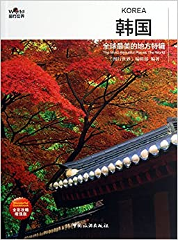 100 Brand New R Most Beautiful Places In The World Feature Korea Korea
