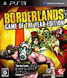 Borderlands: Game of the Year Edition [Japan Import]