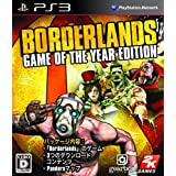 Borderlands Game of The Year Edition�e�C�N�c�[�E�C���^���N�e�B�u�E�W���p���ɂ��