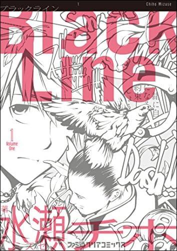 Black Line 1 (ファミ通クリアコミックス)