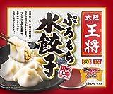 【大阪王将】【水餃子】15個入りX4【冷凍食品】安心の国内産