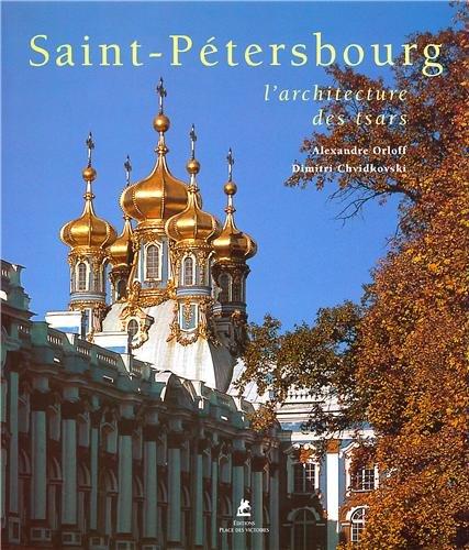 La po sie c 39 est le r el absolu l 39 op ra est la forme d - Appartement reve saint petersbourg anton valiev ...