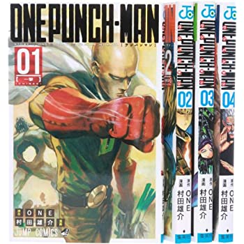 ワンパンマン コミック 1-4巻セット (ジャンプコミックス)