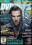 DVD & ブルーレイでーた 2013年 04月号 [雑誌]
