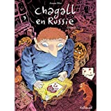 Chagall en Russie (Tome 2-Seconde partie)par Joann Sfar