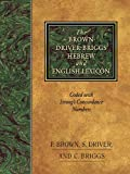 Brown - Driver - Briggs Hebrew Andenglish Lexicon