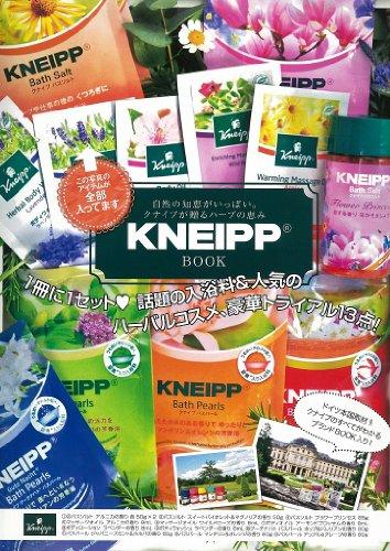 KNEIPP BOOK 【バスソルト/バスパール/マッサージオイルほか13アイテム付】 (宝島社ブランドムック)