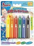 おふろでおえかき 6色クレヨンセット (BATHC-001) byパパジーノ