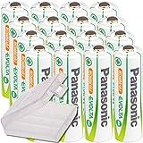 16er Pack Kraftmax hybriX pro Set - 16x Mignon AA