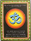 Holy Om Shiva Symbol Aum Meditation Yoga Sequin Cotton Wall