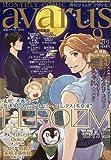 COMIC avarus (コミック アヴァルス) 2012年 09月号 [雑誌]