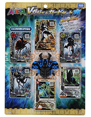 el-nuevo-rey-de-escarabajos-v-gaje-y-agua-conjunto-de-tarjeta