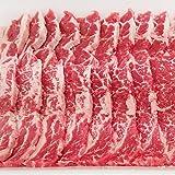 牛カルビ 焼肉用 1kg アメリカ産