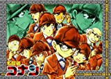 500ピース ジグソーパズル 名探偵コナン 名推理 (38x53cm)