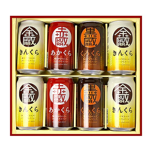 いわて蔵ビール 麦酒 缶ビール ギフトセット 350ml缶×8本入 ギフトケース入り 世嬉の一酒造