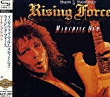Marching Out by Yngwie Malmsteen (2013-05-04)