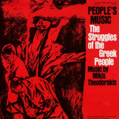 Original album cover of Peoples' Music: The Struggles of the Greek People by Mikis Theodorakis