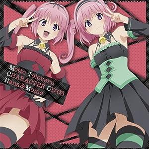 Character CD 3:Nana & Momo