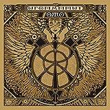 Oro: Opus Primum by Ufomammut (2012-04-17)