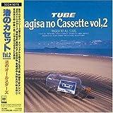 渚のカセットVOL.2