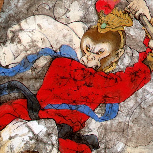 The Monkey King: A Superhero Tale of China, Retold from The Journey to the West (Ancient Fantasy)
