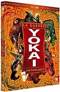 La Guerre des Yokai - L'anthologie des 4 Films [Édition Limitée Blu-ray + DVD]