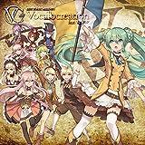 【Amazon.co.jp限定】EXIT TUNES PRESENTS Vocalocreation feat.初音ミク(たまが描く!「Vocalocreation」デフォルメキャラクターステッカーシート付) ランキングお取り寄せ