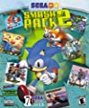 SEGA Smash Pack 2 - PC