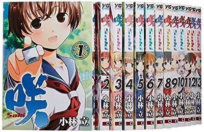 咲-Saki- コミック 1-15巻セット (ヤングガンガンコミックス)