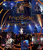 Image de Fripside - Fripside 10th Anniversary Live 2012 - Decade Tokyo [Japan BD] GNXA-1024