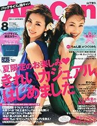バッグサイズAneCan 2013年 08月号
