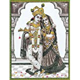 "Dolls Of India ""Radha Krishna"" Reprint On Paper - Unframed (27.94 X 22.86 Centimeters)"