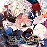 DIABOLIK LOVERS VERSUS SONG Requiem(2)Bloody Night Vol.III カルラVSシン  CV.森川智之 / CV.森久保祥太郎