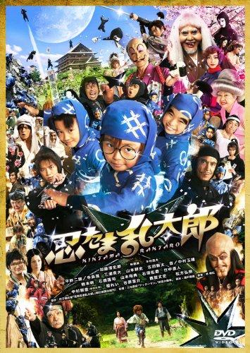 忍たま乱太郎 特別版 [DVD]