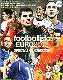 EURO (ユーロ) 2012スペシャルガイドブック 2012年 7/6号 [雑誌]