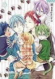 翠 gazzo Ⅱ (mimi.comics selection)