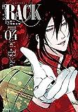 RACK—13係の残酷器械— 4 (MFコミックス ジーンシリーズ)