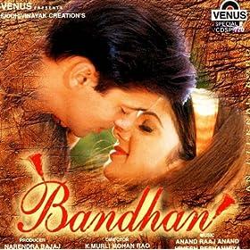 Bandhan (Title Song Sad Version)